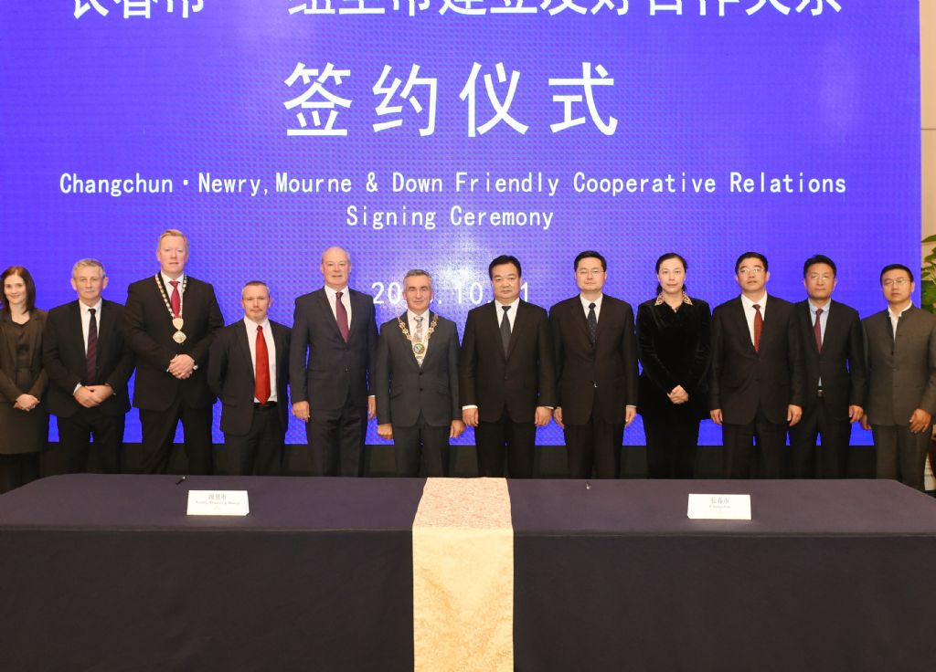 Council Signs an Executive Programme of Friendly Exchanges Agreement with the City of Changchun, China